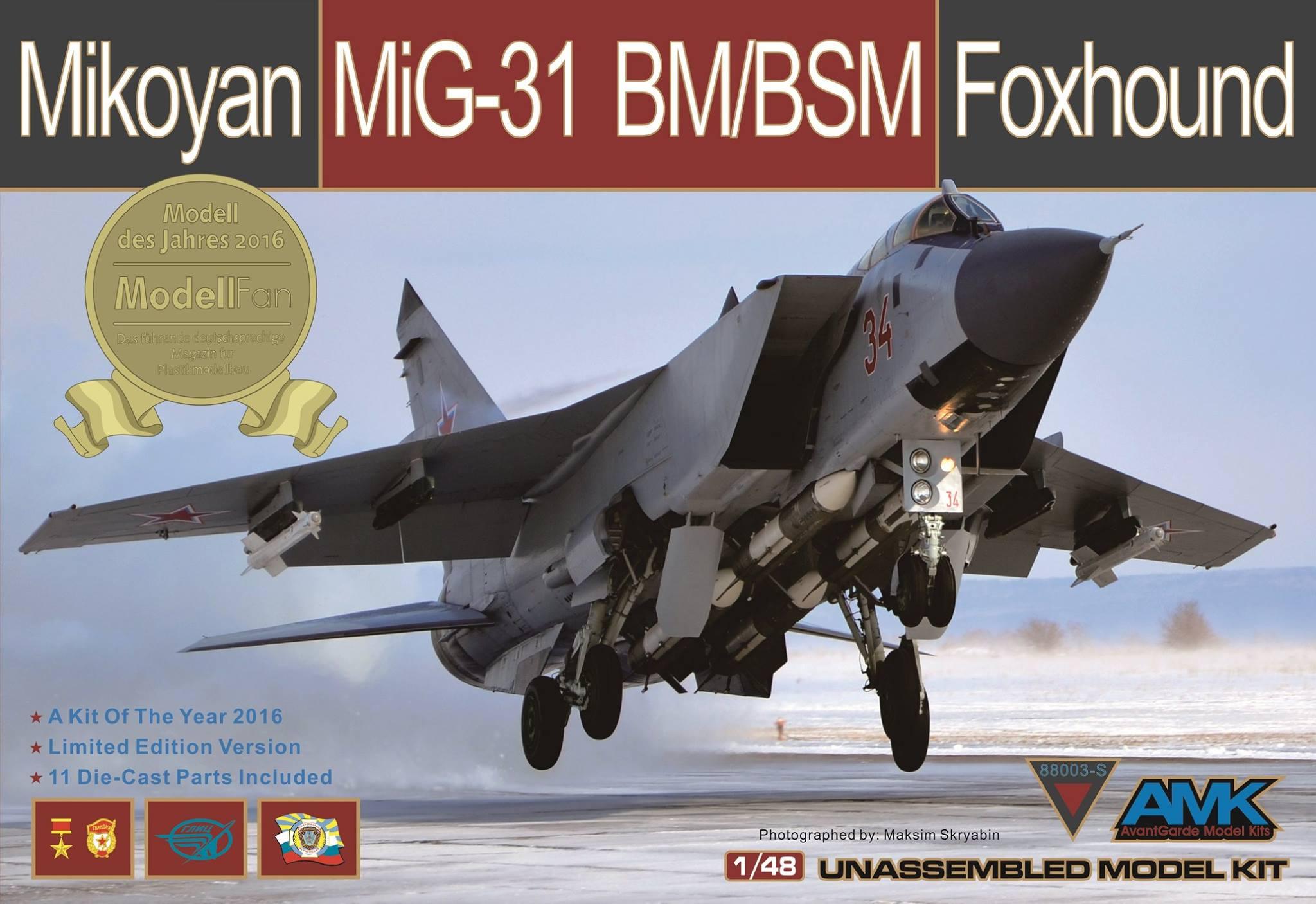 Модель AMK 1/48 Mikoyan MiG31 BM/BSM Foxhound Limited Edition