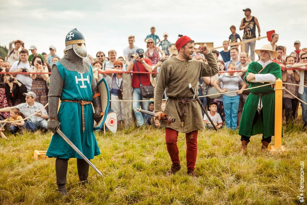 Рыцарский фестиваль Ritter Weg