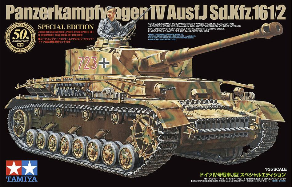 Новая модель от Tamiya: Panzerkampfwagen IV Ausf.J Special Edition (25183)