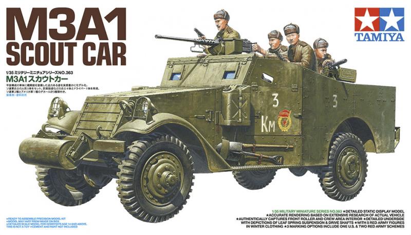 Новая модель от Tamiya: M3A1 Scout Car (1:35 - Tamiya 35363)