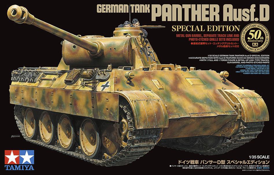 Новая модель от Tamiya: Panther Ausf.D Special Edition (25182)